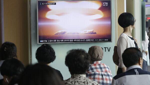 Жители Сеула наблюдают по телевизору за испытаниями ядерного оружия в Северной Корее. Архивное фото
