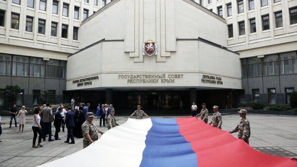 Празднование Дня Государственного флага Российской Федерации в Симферополе