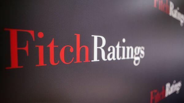 Логотип рейтингового агентства Fitch Ratings