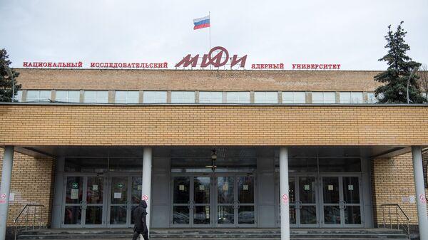 Здание национального исследовательского ядерного университета МИФИ в Москве