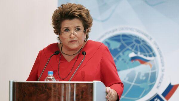 Любовь Глебова на Всемирной конференции российских соотечественников, проживающих за рубежом