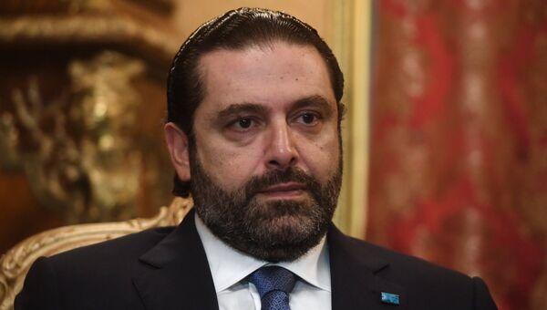 Саад Харири. Архивное фото
