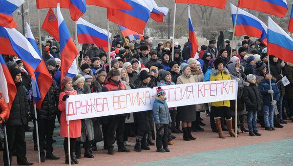 Празднование Дня народного единства в регионах России. Архивное фото
