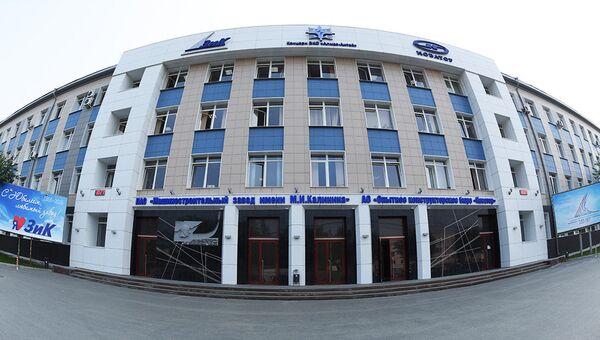 Машиностроительный завод им. Калинина в Екатеринбурге. Архивное фото