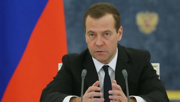 Дмитрий Медведев проводит заседание кабинета министров РФ в подмосковной резиденции Горки. 9 ноября 2016