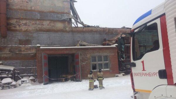 Пожарно-спасательные подразделения ликвидируют в Екатеринбурге последствия обрушения кровли цеха предприятия