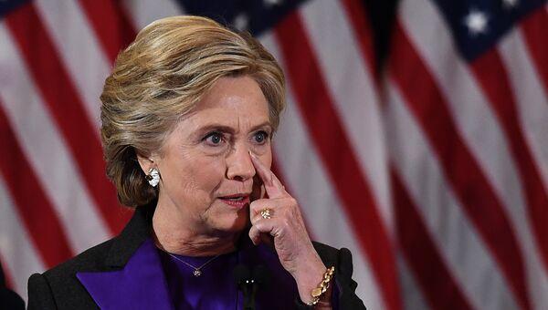 Хиллари Клинтон во время выступления в Нью-йорке. Архивное фото
