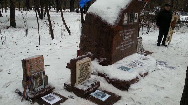 Памятная доска Примирения и памяти с именами героев Первой мировой войны, белого движения и казаков