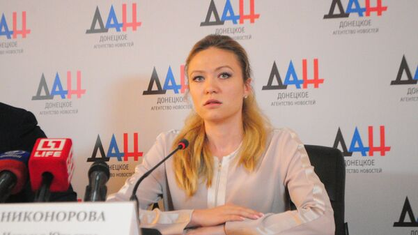 Глава МИД ДНР Наталья Никонорова