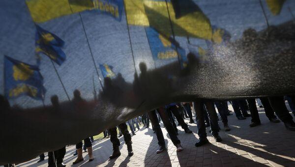 Активисты партии Свобода. Архивное фото