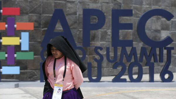 Логотип саммита АТЭС-2016 в Перу