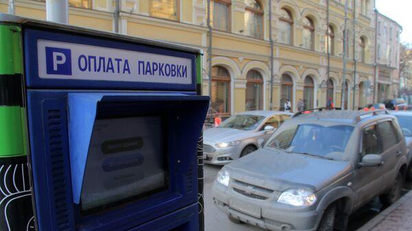 Платная парковка на улице Рождественка в Москве