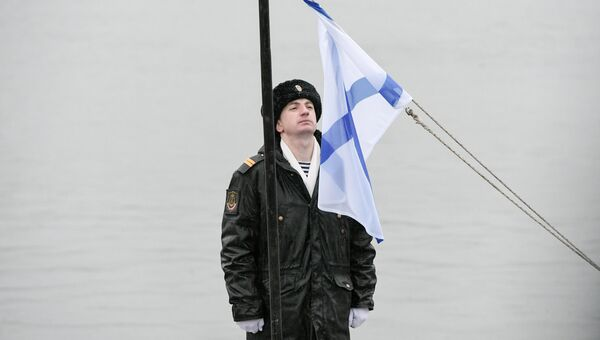 ВМФ России. Архивное фото