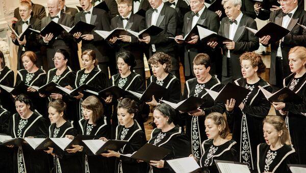 Государственный академический русский хор имени Свешникова. Архивное фото
