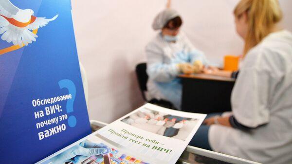 Экспресс-тестирование на ВИЧ в Казани. Архивное фото