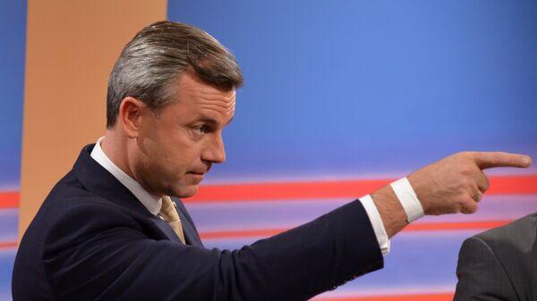 Кандидат в президенты Австрии от правой Партии свободы Норберт Хофер. 4 декабря 2016
