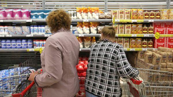 Покупатели в торговом зале гипермаркета