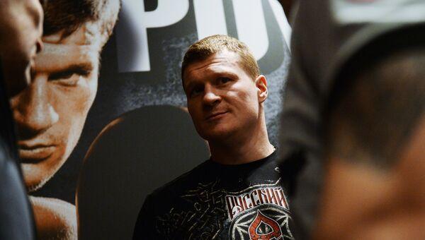 Александр Поветкин перед боем за титул временного чемпиона мира в супертяжелом весе по версии WBC в Екатеринбурге
