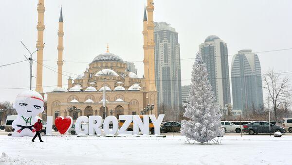 Зима в Грозном. Архивное фото