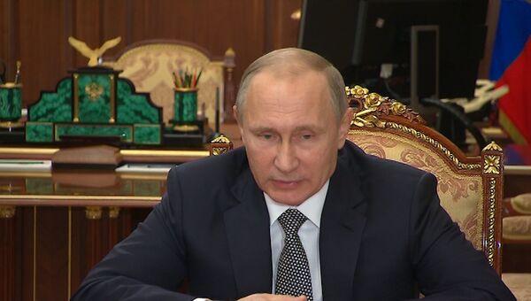 Это провокация - Путин об убийстве посла РФ в Турции