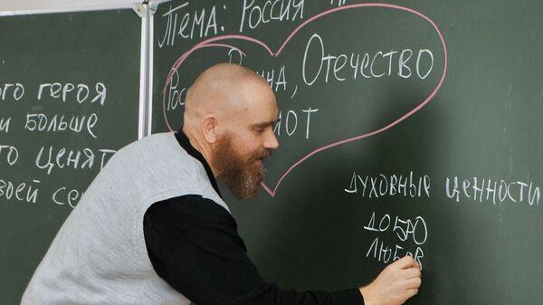 Курс Основы религиозных культур и светской этики в школах РФ