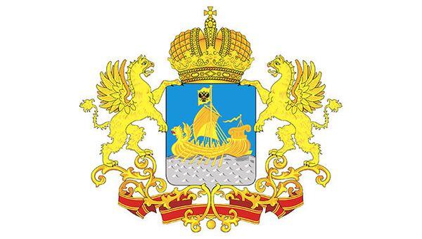 Герб Костромской области