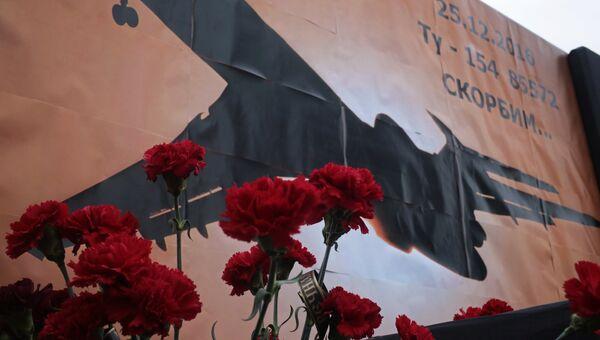 Цветы в память о погибших в авиакатастрофе Ту-154 в Сочи