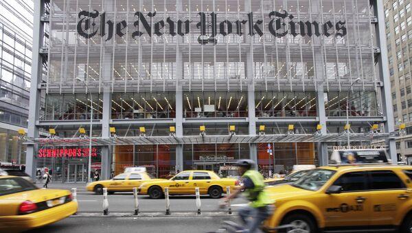 Здание редакции газеты New York Times в Нью-Йорке. Архивное фото
