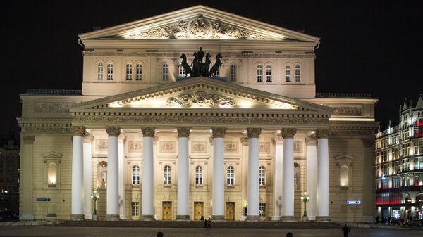 Вид на здание Государственного Академического Большого театра в Москве