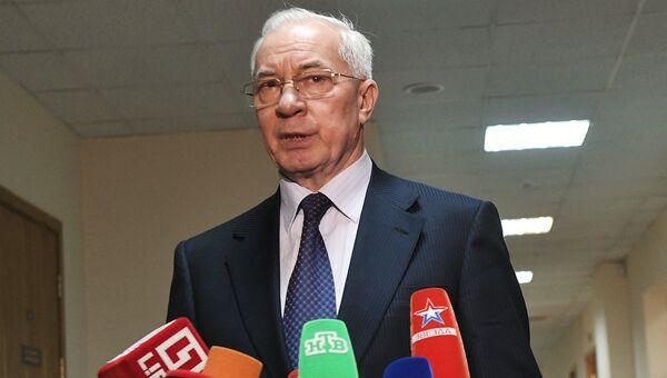 Бывший премьер-министр Украины Николай Азаров. Архивное фото