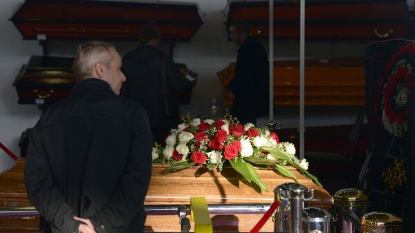 ХХI-я специализированная выставка похоронных услуг Некрополь-2013
