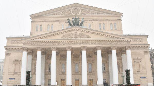 Здание Большого театра России. Архивное фото