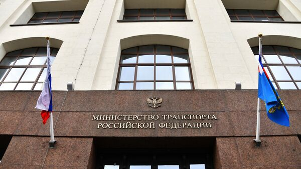 Здание министерства транспорта России. Архивное фото