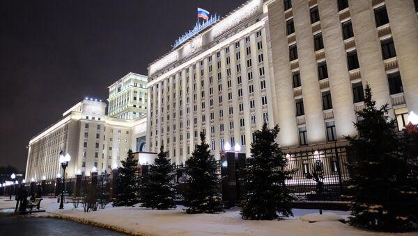 Здание министерства обороны РФ на Фрунзенской набережной в Москве