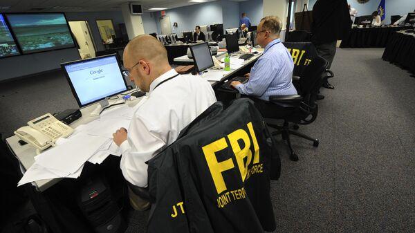 Сотрудники нью-йоркского офиса ФБР. Архивное фото