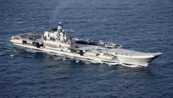 Российский авианосец Адмирал Кузнецов