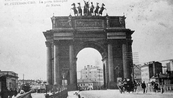 Площадь у Нарвских ворот. Петроград. 1917 год
