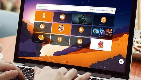 Браузер Firefox для Одноклассников