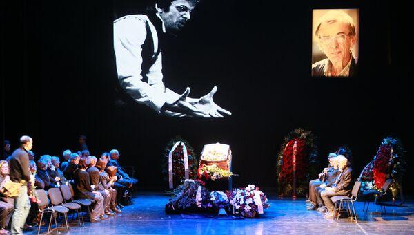 Церемония прощания с народным артистом РСФСР Георгием Тараторкиным в театре имени Моссовета в Москве