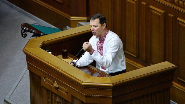 Лидер фракции Радикальной партии Олег Ляшко. Архивное фото