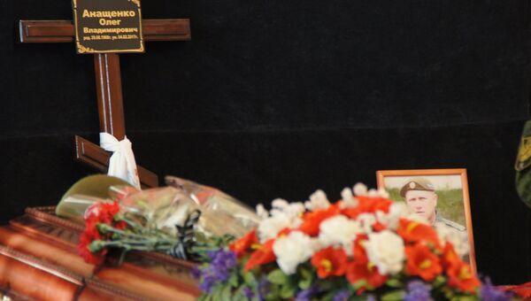 Прощальная церемония с начальником управления Народной милиции ЛНР Олегом Анащенко. Архивное фото