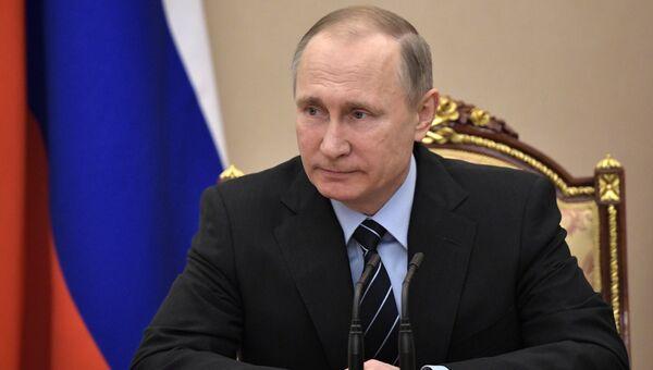 Президент РФ Владимир Путин на заседании Совбеза РФ. 9 февраля 2017