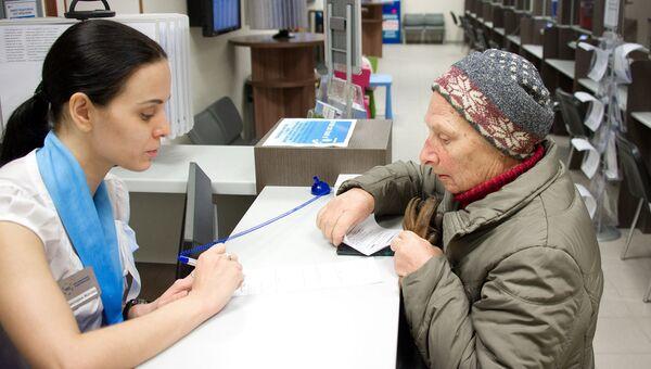 Правительство РФ утвердило положение о единой системе соцобеспечения