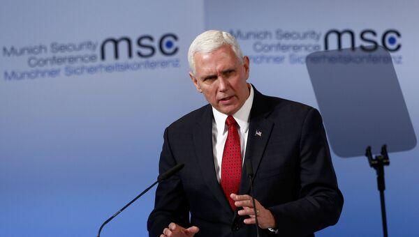 Майк Пенс на конференции по безопасности в Мюнхене
