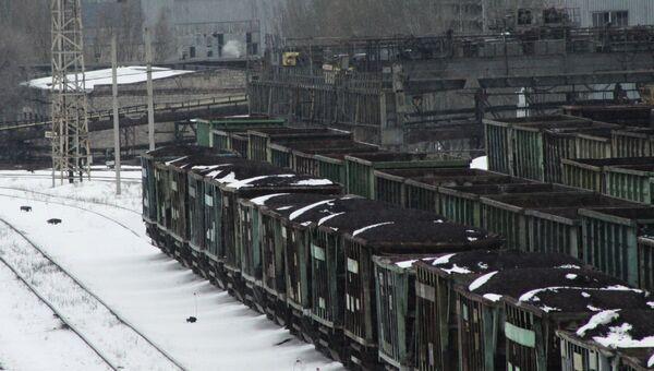 Вагоны с углем на железнодорожном вокзале Донецка. Архивное фото