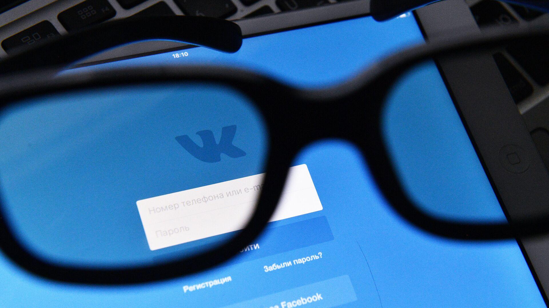 Страница социальной сети Вконтакте - РИА Новости, 1920, 05.06.2021