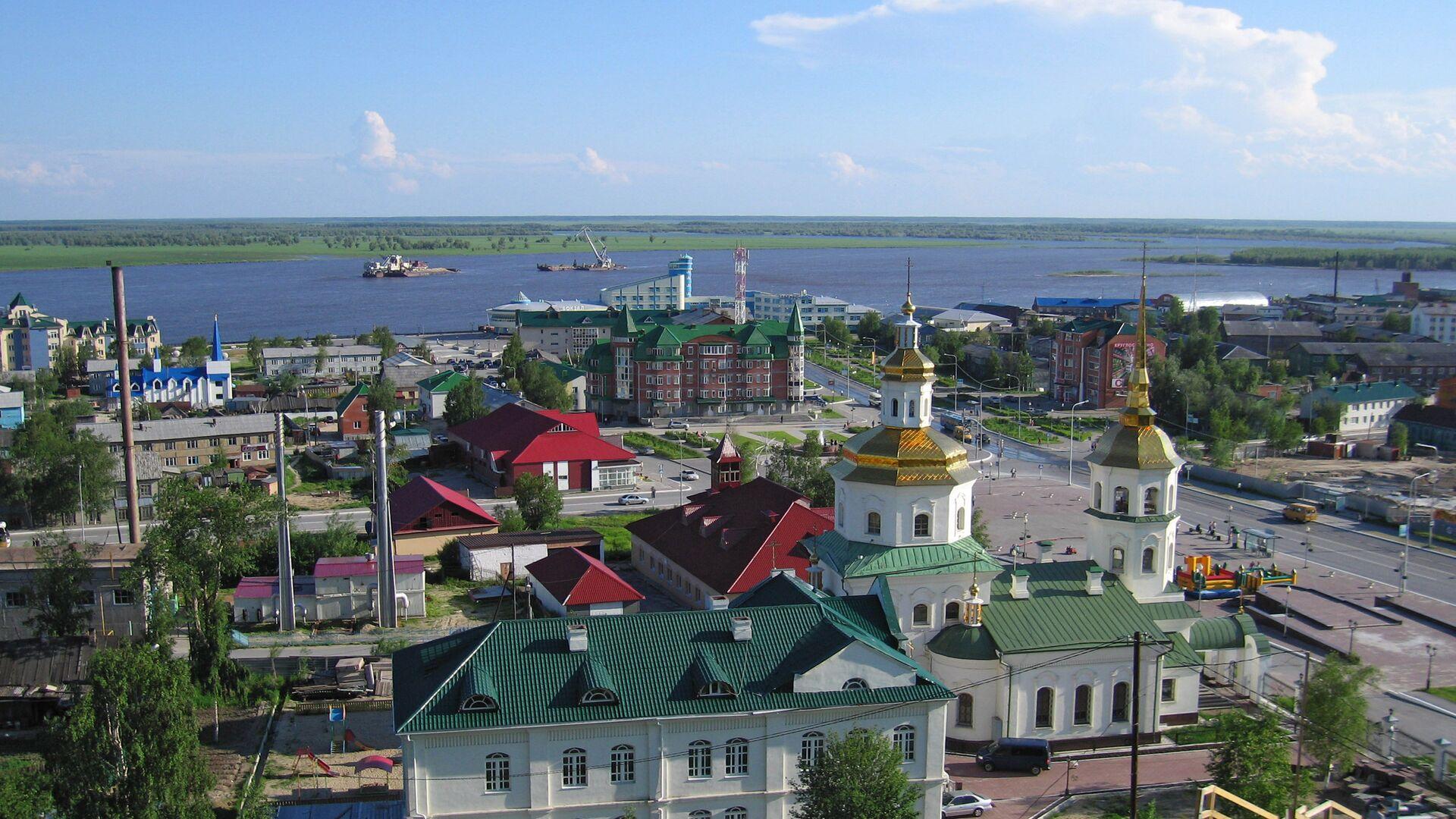 Город Ханты-Мансийск - РИА Новости, 1920, 30.09.2021