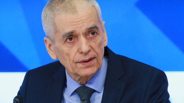 Геннадий Онищенко на пресс-конференции в международном мультимедийном пресс-центре МИА Россия сегодня. Архивное фото