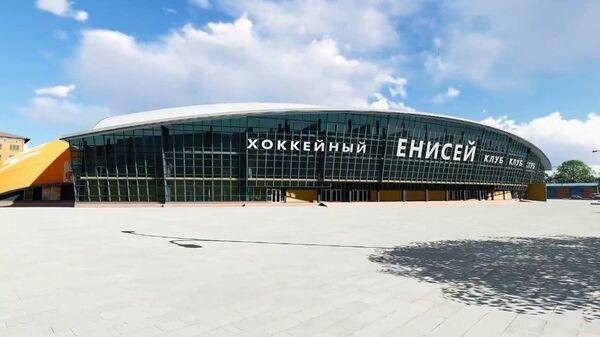 Строительство ледового дворца спорта по хоккею с мячом Енисей Арена в Красноярске