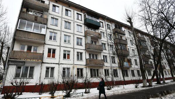 Пятиэтажки в Москве. Архивное фото